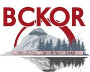Bragg Creek Kananaskis Outdoor Recreation